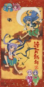 Rating: Safe Score: 4 Tags: hiiragi_kagami hiiragi_tsukasa iwasaki_minami izumi_konata kimono kobayakawa_yutaka lucky_star sakamoto_kazuya sarashi shiraishi_minoru takara_miyuki User: vita
