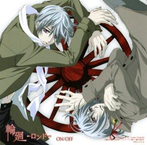 Rating: Safe Score: 5 Tags: kiryuu_ichiru kiryuu_zero male nishida_asako vampire_knight User: aestalitz