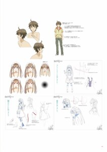 Rating: Questionable Score: 14 Tags: character_design digital_version maid outbreak_company sketch yuugen User: Twinsenzw