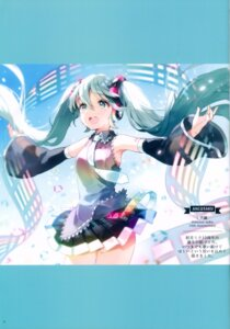 Rating: Questionable Score: 15 Tags: ancotaku hatsune_miku headphones sentiment_color tattoo vocaloid User: Radioactive