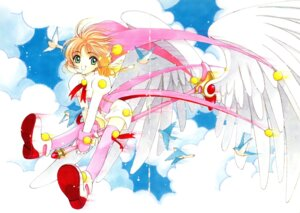 Rating: Safe Score: 2 Tags: card_captor_sakura clamp gap kerberos kinomoto_sakura User: Share