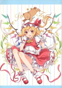 Rating: Questionable Score: 40 Tags: 6u bloomers flandre_scarlet touhou wings User: b923242