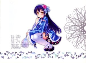 Rating: Safe Score: 38 Tags: grandia_(artist) lolita_fashion love_live! sonoda_umi thighhighs wa_lolita yukata User: RICO740