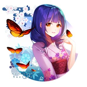 Rating: Safe Score: 15 Tags: shoujo_kageki_revue_starlight tagme yukata User: BattlequeenYume
