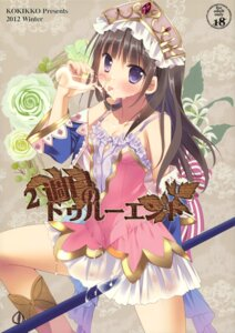 Rating: Questionable Score: 59 Tags: atelier atelier_rorona atelier_totori cream kokikko see_through sesena_yau totooria_helmold wet wet_clothes User: Twinsenzw
