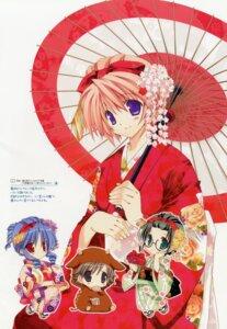 Rating: Safe Score: 16 Tags: goshuushou-sama_ninomiya-kun houjou_reika kimono ninomiya_shungo okushiro_irori takanae_kyourin tsukimura_mayu User: admin2