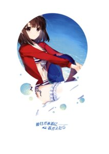 Rating: Safe Score: 29 Tags: bikini feet katou_megumi nakamura_takeshi nise-juushofutei open_shirt saenai_heroine_no_sodatekata swimsuits thighhighs User: h_12439