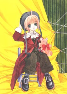 Rating: Safe Score: 3 Tags: card_captor_sakura clamp kinomoto_sakura possible_duplicate User: Omgix