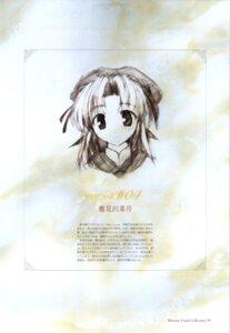 Rating: Safe Score: 3 Tags: bekkankou sketch takamizawa_natsuki yoake_mae_yori_ruriiro_na User: admin2