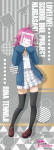 Rating: Safe Score: 27 Tags: heels love_live!_nijigasaki_high_school_idol_club love_live!_school_idol_festival_all_stars seifuku sweater tagme tennouji_rina thighhighs User: saemonnokami