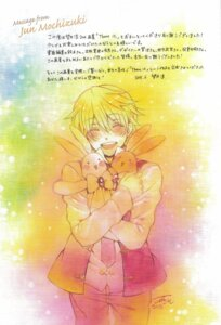 Rating: Questionable Score: 9 Tags: male mochizuki_jun oz_vessalius pandora_hearts User: scathach