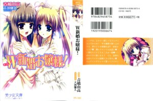 Rating: Questionable Score: 7 Tags: amakawa_akito cleavage screening User: akirawen