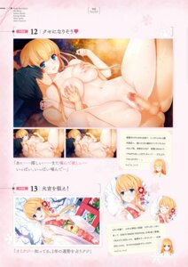 Rating: Explicit Score: 23 Tags: bethly_rose_daisley breast_grab cum digital_version gin'iro_haruka kimono koizumi_amane naked penis sex tone_work's User: Twinsenzw