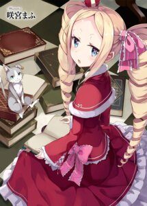 Rating: Safe Score: 87 Tags: beatrice_(re_zero) dress mafu9 neko pack_(re_zero) re_zero_kara_hajimeru_isekai_seikatsu User: kiyoe