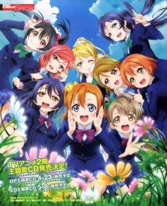 Rating: Safe Score: 38 Tags: ayase_eli hoshizora_rin koizumi_hanayo kousaka_honoka love_live! minami_kotori nishida_asako nishikino_maki seifuku sonoda_umi toujou_nozomi yazawa_nico User: drop