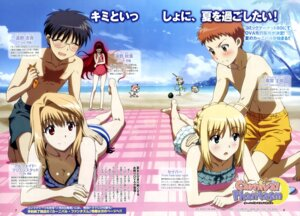 Rating: Safe Score: 42 Tags: animal_ears arcueid_brunestud bikini carnival_phantasm chibi cleavage crossover emiya_shirou fate/stay_night megane morita_kazuaki neko_arc neko_arc_bubbles neko_arc_destiny nekomimi saber swimsuits tail toono_akiha toono_shiki tsukihime User: Radioactive