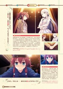 Rating: Safe Score: 10 Tags: business_suit cura digital_version houshou_kisaki lose maitetsu migita_hibiki User: Twinsenzw