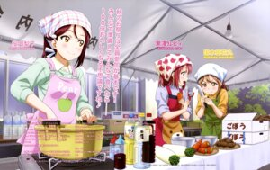Rating: Safe Score: 16 Tags: kunikida_hanamaru kurosawa_ruby love_live!_sunshine!! ojiri_shinya sakurauchi_riko User: drop