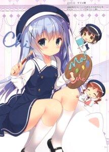 Rating: Safe Score: 42 Tags: chibi chocolate_cube gochuumon_wa_usagi_desu_ka? jouga_maya kafuu_chino miwa_futaba natsu_megumi seifuku User: kiyoe