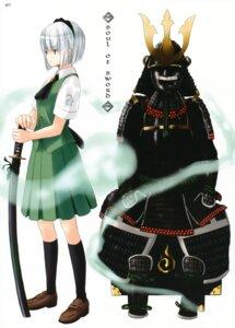 Rating: Safe Score: 11 Tags: armor konpaku_youmu lunade_luna nabeshima_tetsuhiro sword touhou User: fireattack