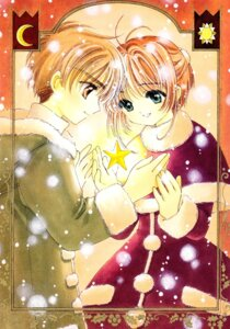 Rating: Safe Score: 9 Tags: card_captor_sakura clamp kinomoto_sakura li_syaoran User: Share