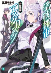 Rating: Safe Score: 19 Tags: amagiri_ayato gakusentoshi_asterisk okiura pantyhose seifuku sword toudou_kirin User: zyll
