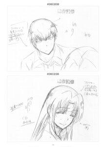 Rating: Safe Score: 2 Tags: kawashima_ami monochrome sketch takasu_ryuuji toradora! User: superogira