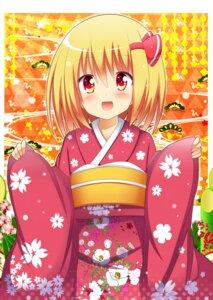 Rating: Safe Score: 11 Tags: kimono rumia shinekalta touhou User: 椎名深夏
