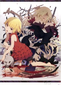 Rating: Safe Score: 60 Tags: bakemonogatari blood dress kissshot_acerolaorion_heartunderblade kizumonogatari milky_been! ogipote sword User: Hatsukoi