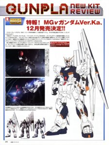 Rating: Safe Score: 4 Tags: char's_counterattack gundam katoki_hajime mecha nu_gundam User: Radioactive