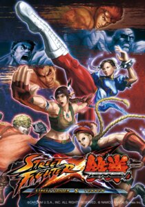 Rating: Safe Score: 3 Tags: cammy_white chun_li street_fighter street_fighter_x_tekken tekken User: Radioactive