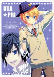 Rating: Safe Score: 6 Tags: allegro_mistic ichinose_tokiya kurusu_shou male screening takano_yuki uta_no_prince_sama User: raiwhiz