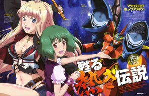Rating: Safe Score: 16 Tags: cleavage itou_katsunobu macross macross_7 macross_fb7 macross_frontier mecha oohara_kazuo profile_page ranka_lee sheryl_nome torn_clothes vf-19-kai_fire_valkyrie User: vkun