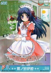 Rating: Safe Score: 7 Tags: card hayate_no_gotoku maid mikaki_mikako saginomiya_isumi User: vita