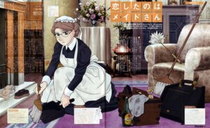 Rating: Safe Score: 3 Tags: crease emma jpeg_artifacts victorian_romance_emma yabuki_kayoko User: Anonymous
