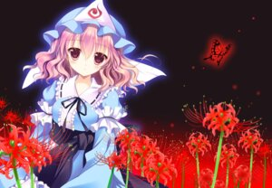 Rating: Safe Score: 33 Tags: saigyouji_yuyuko shirogane_hina touhou User: blooregardo