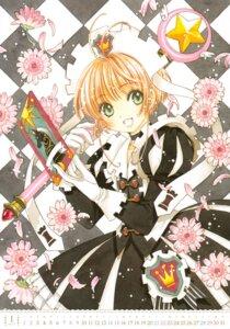 Rating: Safe Score: 4 Tags: calendar card_captor_sakura clamp dress kinomoto_sakura weapon User: Omgix