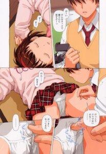 Rating: Explicit Score: 22 Tags: cameltoe fingering h_na pantsu yui_toshiki User: T-MAX