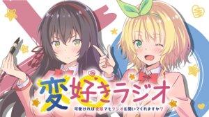 Rating: Safe Score: 15 Tags: kawaikereba_hentai_demo_suki_ni_natte_kuremasu_ka? koga_yuika seifuku tagme tokihara_sayuki wallpaper User: saemonnokami