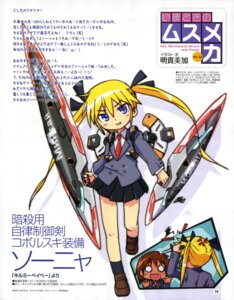 Rating: Safe Score: 9 Tags: akitaka_mika kill_me_baby mecha_musume oribe_yasuna seifuku sonya_(kill_me_baby) User: Jigsy
