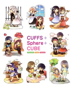 Rating: Safe Score: 24 Tags: akino_momiji amatsume_akira chibi crossover cube cuffs dress gayarou itou_hinako kasugano_haruka kasugano_sora kiriyama_keigo kiriyama_sakura maid megane migiwa_kazuha miko miyazawa_midori natsu_no_ame nogisaka_motoka sakura_musubi segawa_rikako sera_karen sera_kunihiko shinooka_misa shinooka_nene sphere summer_dress thighhighs waitress yosuga_no_sora User: Kalafina