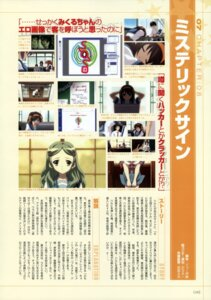 Rating: Safe Score: 2 Tags: kimidori_emiri suzumiya_haruhi_no_yuuutsu text User: wurmstag