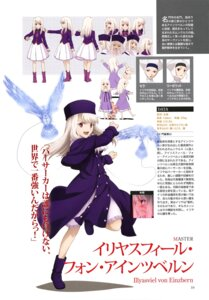 Rating: Safe Score: 19 Tags: character_design dress expression fate/stay_night fate/stay_night_unlimited_blade_works illyasviel_von_einzbern User: drop