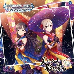 Rating: Safe Score: 11 Tags: disc_cover japanese_clothes kobayakawa_sae shiomi_shuuko tagme the_idolm@ster the_idolm@ster_cinderella_girls umbrella User: saemonnokami
