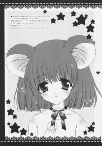 Rating: Questionable Score: 8 Tags: animal_ears monochrome naked shigunyan User: Debbie