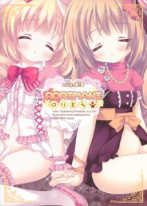 Rating: Questionable Score: 22 Tags: loli nopan roritora tsukishima_yuuko User: crim