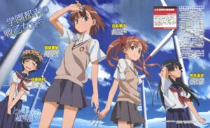 Rating: Safe Score: 21 Tags: misaka_mikoto saten_ruiko seifuku shirai_kuroko to_aru_kagaku_no_railgun to_aru_majutsu_no_index uiharu_kazari yamashita_yuu User: vita