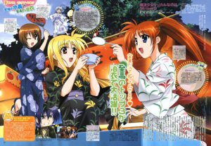 Rating: Safe Score: 6 Tags: fate_testarossa mahou_shoujo_lyrical_nanoha mahou_shoujo_lyrical_nanoha_strikers reinforce_zwei takamachi_nanoha yagami_hayate yukata User: boon