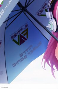 Rating: Safe Score: 5 Tags: bleed_through cropme headphones sonico super_sonico tsuji_santa umbrella User: kiyoe