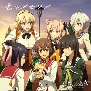 Rating: Safe Score: 13 Tags: animal_ears disc_cover etou_kanami itomi_sayaka juujou_hiyori kohagura_eren mashiko_kaoru seifuku tagme toji_no_miko yanase_mai_(toji_no_miko) User: saemonnokami